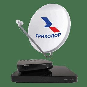 Комплект Триколор ТВ на 2ТВ с ресиверами