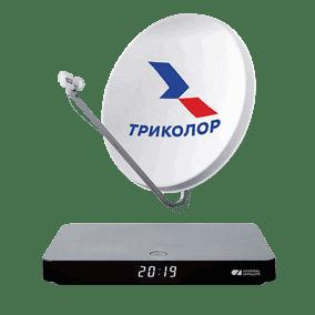 Комплект Триколор ТВ на 1ТВ с ресивером